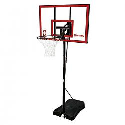 "Spalding NBA Gametime 44"" Portable Basketball System"