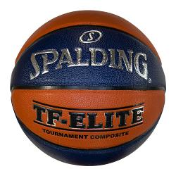 Spalding TF Elite Indoor Basketball [Size: 7]