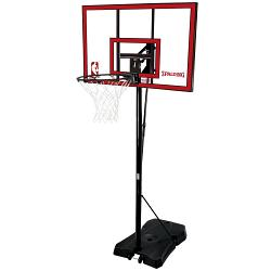 "Spalding NBA Courtside 44"" Portable Basketball System"