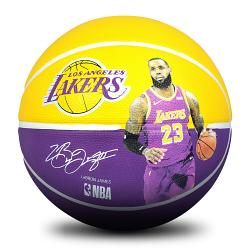 Spalding NBA Player Series Lebron Basketball