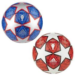 Adidas Finale M Capitano Soccer Ball