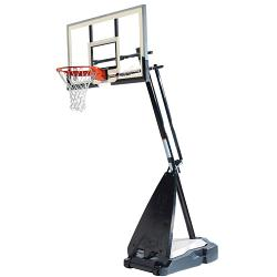 "Spalding NBA Ultimate Hybrid 54"" Portable Basketball System"