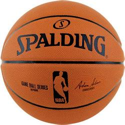 Spalding NBA Game Series Outdoor Basketball