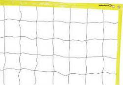 Regent 18 ply Volleyball Net