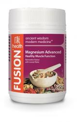 Fusion Health Magnesium Advanced Powder