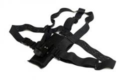 Intova Adjustable Chest Strap