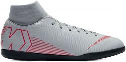 Nike Superfly 6 Club IC | Unisex