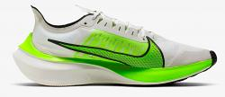 Nike Zoom Gravity | Mens